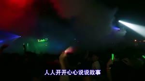 爱的故事上集(粤语)dj版Avi_DJ视频_韩国夜店DJ舞曲
