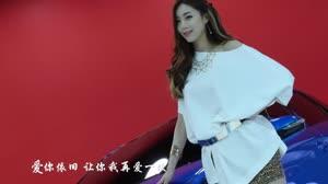 兰花指 美女车模 汽车模特现场DJ视频
