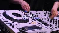 枫叶 DJ欧东 DJ美女打碟现场视频