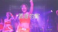 思念的牢 DJ何鹏 夜店美女车载dj视频酒吧现场.