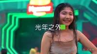 光年之外 DJ阿福Remix 夜店派对美女车载dj视频酒吧现场
