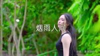 烟雨人间 DJ阿华vsDJ小老虎 美女写真DJ车载视频