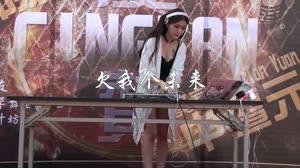 欠我个未来 Dj贺仔vs南昌Dj阿飞 Electro Mix 夜店美女打碟现场dj嗨曲视频
