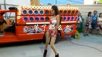 等了那么久 DJ何鹏版 美女热舞汽车音响dj舞曲视频现场
