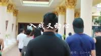 夜店美女嗨曲 入戏又动心_寂悸-DJ可乐