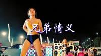 承伟vs思豪 兄弟情义 DJ大圣 美女热舞汽车音响视频 承伟