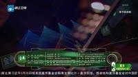 张韶涵vs王晰 黎明前的黑暗(天赐的声音 第2期)