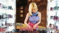 笑纳 DJ沈念 DJ美女打碟现场视频