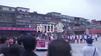 南山雪 DJ名龙版 美女热舞汽车音响视频