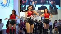 海来阿木vs小阿枫 人生如歌 DJ阿卓版 美女热舞汽车音响DJ视频