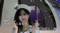 樊少华vs唐薇 陪你千山万水 DJ何鹏版 美女车模汽车音乐DJ视频