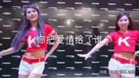 龙梅子vs王强 你把爱情给了谁 dj阿远remix 美女热舞汽车音响DJ视频