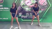 爱,存在 DjKaNSas 美女热舞汽车音响DJ视频