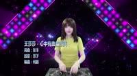心中有曲自然嗨 DJ何鹏 DJ芳子美女打碟现场视频