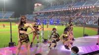 去年夏天 DJ阿帆 美女热舞汽车音响DJ视频