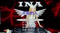 点歌的人 Kin To Remix DJ美女打碟现场视频