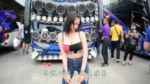 错爱情歌 DJ晓朋 美女热舞汽车音响dj舞曲视频现场 智涛