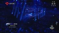 """弯弯的月亮 + 南泥湾 + 打起手鼓唱起歌(""""用奋斗点亮幸福""""抖音2020江苏卫视跨年演唱会)"""